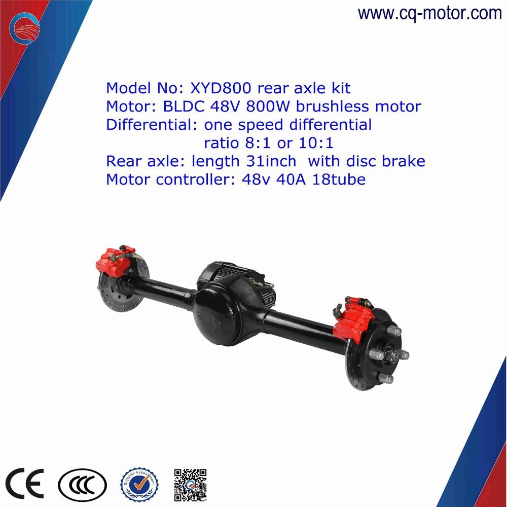 cq motor rear axle kit electric vehicle (3).jpg