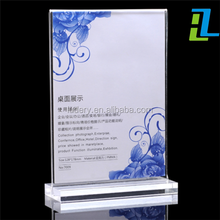 New Design exhibition display stand/clear acrylic cosmetic display stand