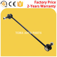 Manufacturers Sales For honda accord Roll Bar Stabiliser Link & tie rod end ball joint.OE.NO.51320-SHJ-A02