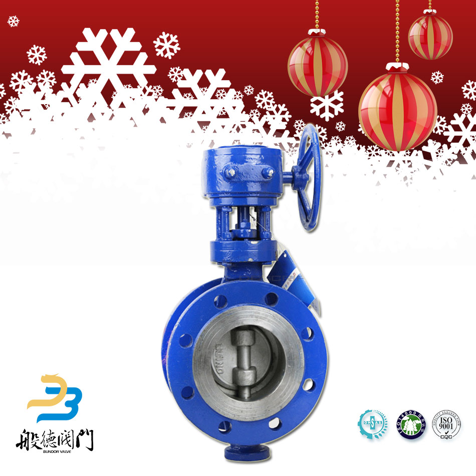 PN10 PN16 DN100 Manual Operated Metal Seated Double Triple Eccentric Butterfly Valve