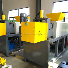 PP PE film squeezer for waste plastic recycling/film drying machine