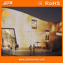 stage used led curtain display, window screen curtain, led video curtain