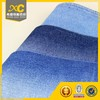 /product-detail/new-design-jeans-textile-jeans-raw-material-with-low-price-60467938017.html