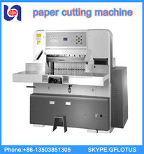 2016 new technology a4 copy paper cutting machine/paper a4 sheet cutter with good quality