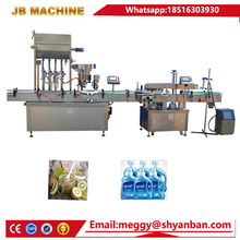 JB-JX4 Plastic/Glass bottle Automatic 50-1000ml body wash /jam/tomato sauce Paste Filling Production Line