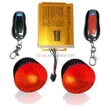 Motorcycle Security Vibration Sensor Alarm MP3 For Whistle