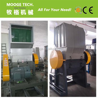 PP PE Film Crusher/Crushing Machine