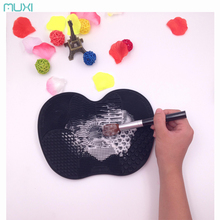 Muxi Cleaner mat silicone makeup brush cleaner