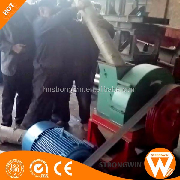 China Strongwin biomass wood tree branch crusher machine