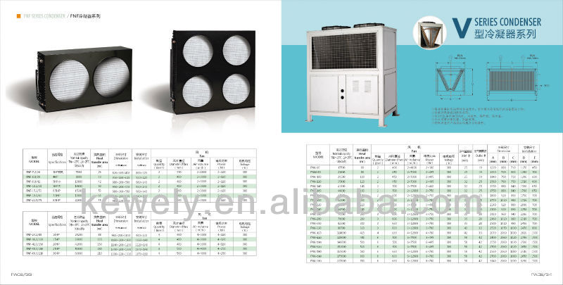 refrigeration freezing air cooling condensing unit for storage