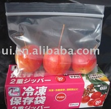 LDPE ZIPPER standing bag