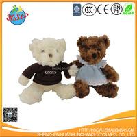 plush bear toy for 20cm