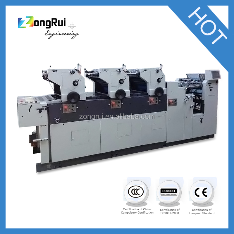 2016 new ZR356IIDS double sided offset printing of offset litho printing machine