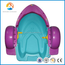 Pvc inflatable swimming pool high quality kids small hand paddle boat