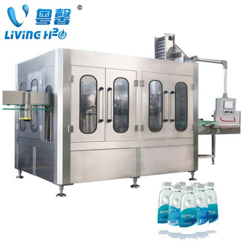 Jiangmen Water bottling machine/drinking water production line
