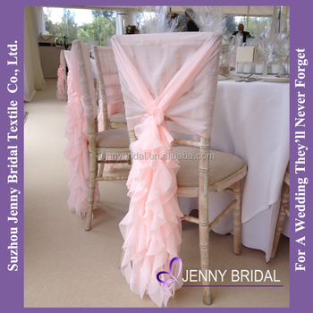 C006M Restaurant Or Garden Chair Covers Dining Room Seat