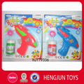 Hot selling plastic inertia bubble gun toys with bottle for kid
