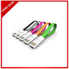 15CM Magnetic USB Cable USB For