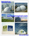 Inflatable Big Tent