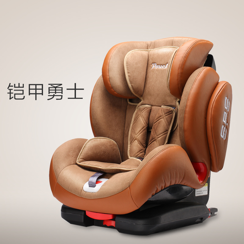 Wholesale car seats plastic - Online Buy Best car seats plastic from ...