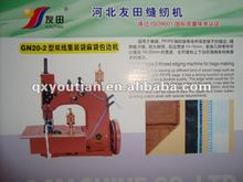 GN20-2C bulk bag sewing machine