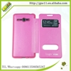 China custom silicon phone case machine for HUAWEI Y530