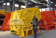 Stone Crusher Professional Manfacturer(China Mainland) Direct Factory tone production line Good Performance