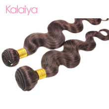 Unprocessed remy raw virgin peruvian fake hair ponytail