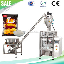 Fried Chicken Powder Packing Machine
