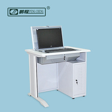 Metal Frame School Furniture Safety Computer Box Table