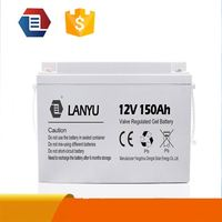 China manufacturer deep cycle Maintenance Free lead acid battery 12v 150ah backup battery for solar system