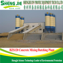 low price HZS120 concrete batching plant/concrete mixing station/concrete mixing plant