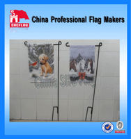 Garden flag stand for sale