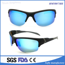 Interchangeable Piece Riding Sports Protective Sunglasses Anti Impact Safety goggles Dust proof Glasses