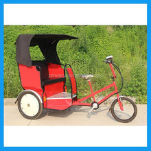 battery operated renting trishaw tricycle