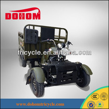 DH250ZH-8 water cooled 3 wheel motorcycle 2 wheels front