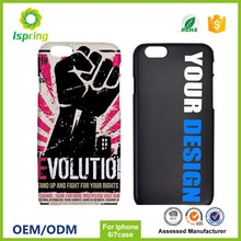 Hard PC mobile phone cover, for iPhone 6 7 Custom Printed Phone Case with full color design OEM ODM