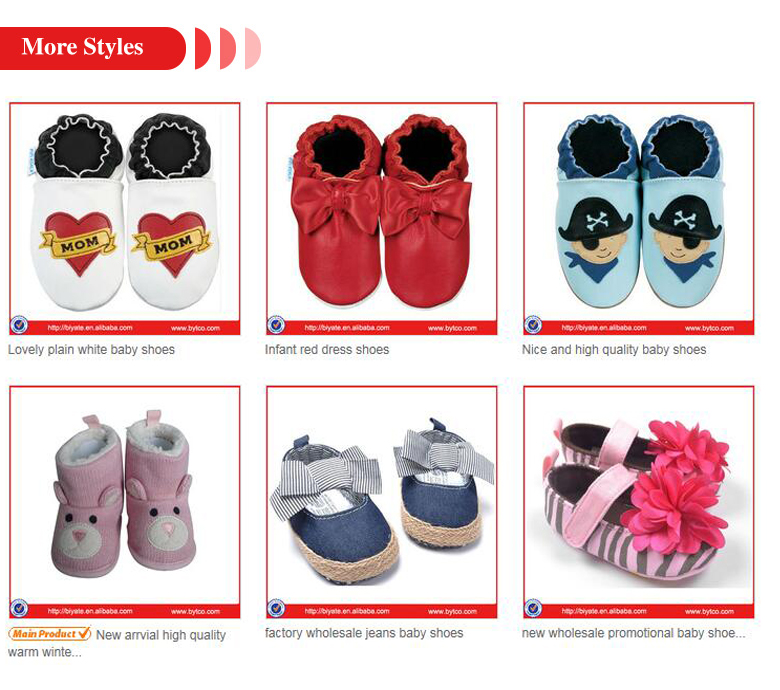 Children girl PU cute casual shoes dress shoes for girl wholesale girl school shoes