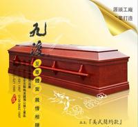 High quality best Selling European style cheap wooden coffin JDU-05 and OEM