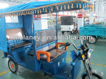 India electric tricycle for passenger, electric rickshaw, battery rickshaw