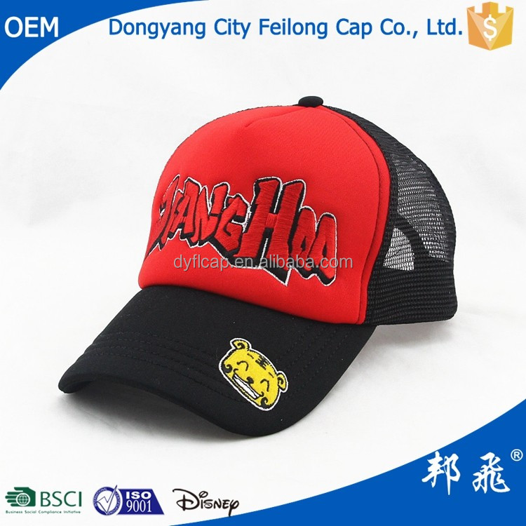 Embroidery Logo Mesh Fishing Hats Sun Protecting