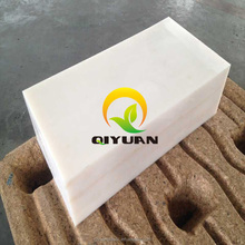 white yellow black and so on uhmwpe HDPE PP hard plastic sheet/ board/ sheet