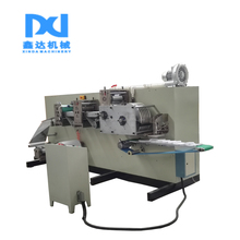 disposable paper toilet seat cover machine,toilet seat cover making machine,full automatic machine toilet seat cover paper AQ291