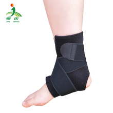 2017 hot Sports elastic orthopedic lace up foot brace support foot splint enhance ankle fracture brace CE proved