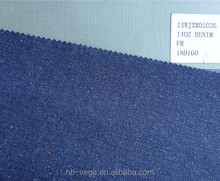 14OZ durable cotton/nylon FR denim fabric