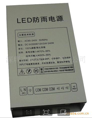 Waterproof LED Power <strong>Supply</strong> 360W 110-120V/200-240V 12V 30A/24V 15A 5V 60A