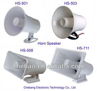HS-402,10W Car Horn Speaker, with CE ROHS