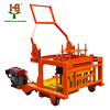 QCM4-30 (hONGBAOYUAN Manufacturer )Moving brick making machine equipment brick making machines in Uganda sell