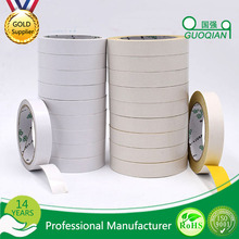 130mic High Viscosity White / Yellow Oil Computer Embroidery Doule Side Tape