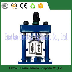 Double Planetary Power Mixer with Dispersing Function, for lithium battery slurry mixing